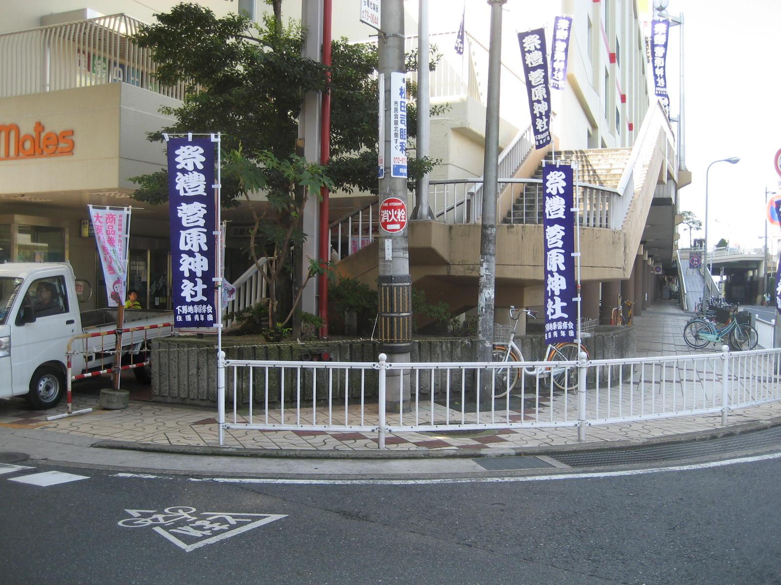 秋祭り近し | 不妊|鍼灸|大阪|不妊の鍼灸治療は三ツ川レディース鍼灸院