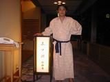 大東青年会議所 打ち上げ | 不妊|鍼灸|大阪|不妊の鍼灸治療は三ツ川レディース鍼灸院