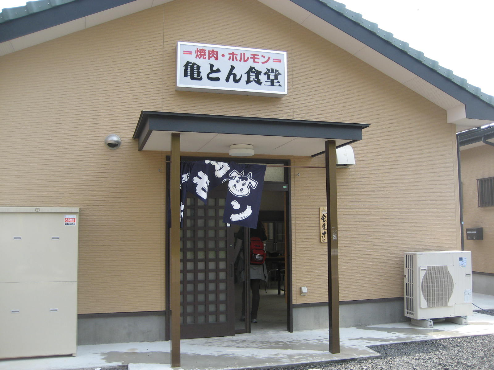 関宿~亀山宿 | 不妊|鍼灸|大阪|不妊の鍼灸治療は三ツ川レディース鍼灸院
