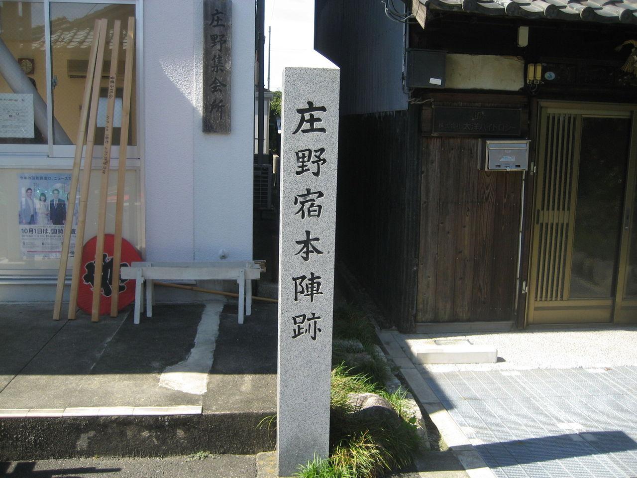 井田川駅~ | 不妊|漢方|鍼灸|大阪|卵子の質改善|不妊専門の三ツ川レディース漢方鍼灸院