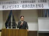 お金の教育 | 不妊|鍼灸|大阪|不妊の鍼灸治療は三ツ川レディース鍼灸院