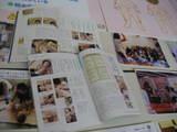 スキンタッチ協議会 | 不妊|鍼灸|大阪|卵子の質|鍼灸治療は三ツ川レディース鍼灸院