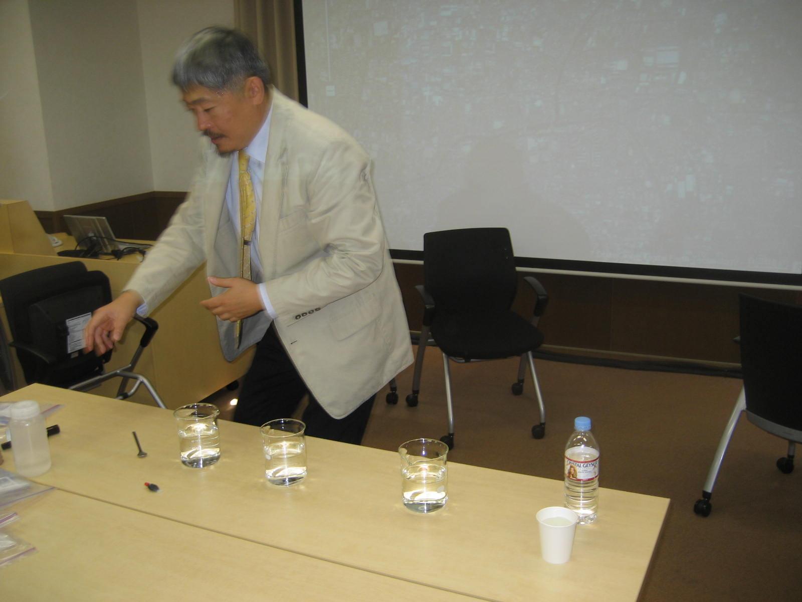 大東の川を知ろう | 不妊|鍼灸|大阪|不妊の鍼灸治療は三ツ川レディース鍼灸院