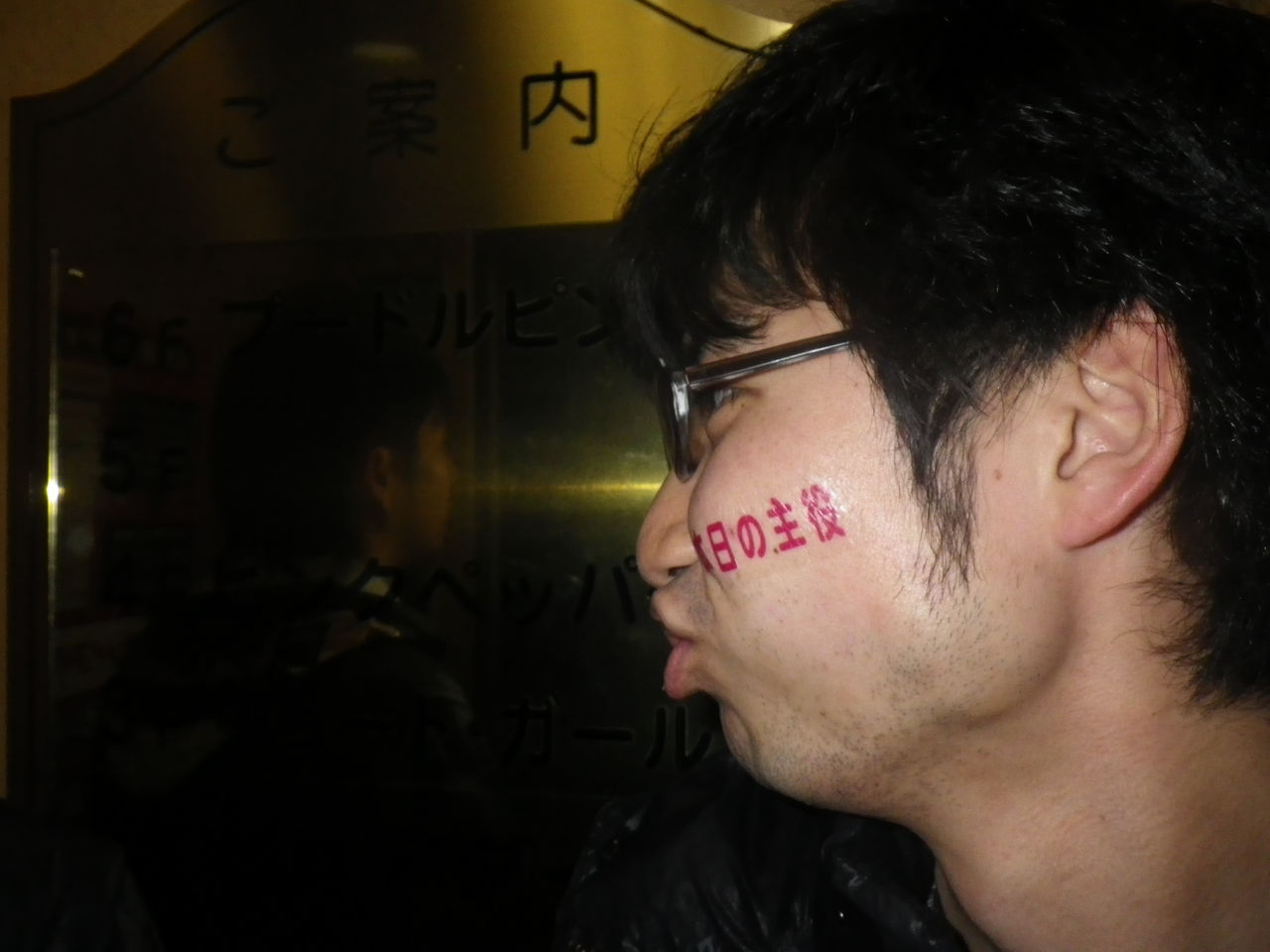 アポロビル ピンク ペッパー アポロビル紹介 4階ピンクペッパー - 遊びを極めた男...