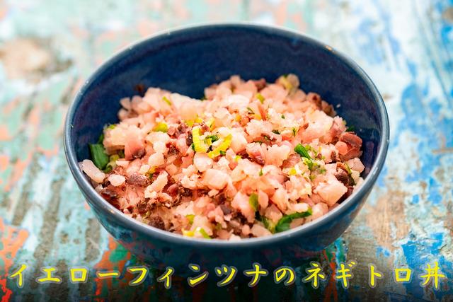 バリ島料理アイキャッチ