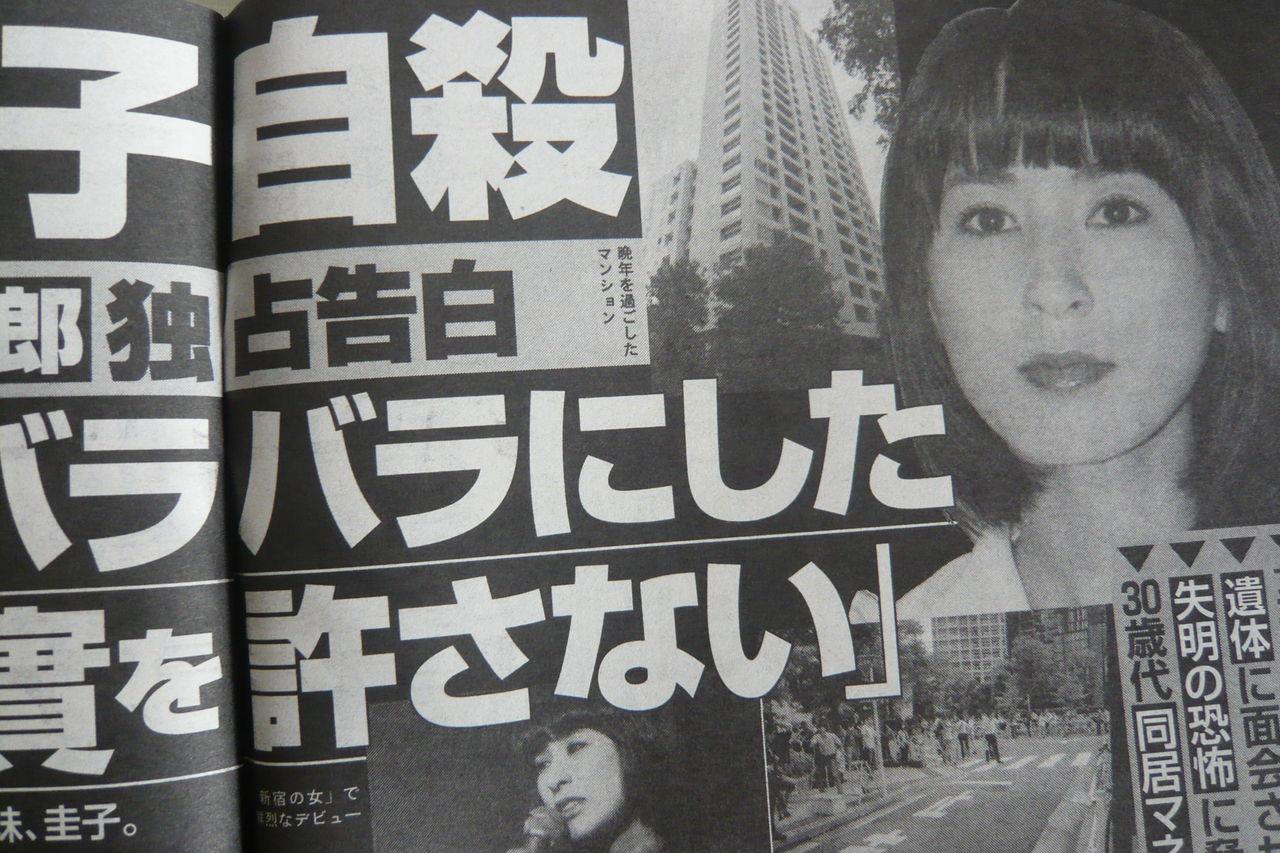 風のひとりごと」ブログ:藤圭子さんは不幸だったのか
