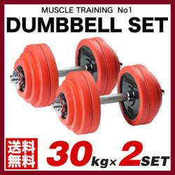 s-rubber30_2seta2