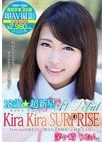 18歳☆超新星 Kira Kira SURPRISE ○校卒業3日後即AV撮影 茅ヶ崎りおん