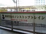 05-03-27_10-51.jpg