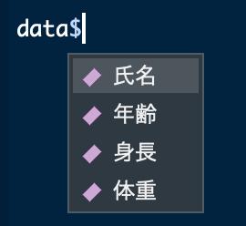 スクリーンショット 2019-01-18 0.51.35