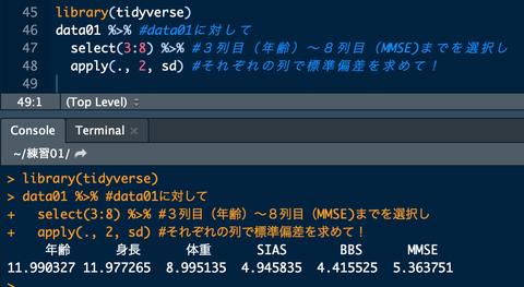 スクリーンショット 2019-02-05 0.57.27