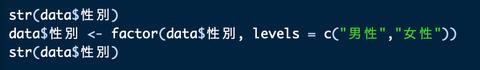 スクリーンショット 2019-01-26 0.08.33