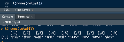 スクリーンショット 2019-02-04 23.20.52