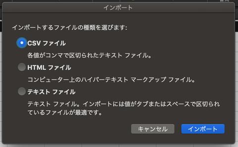 スクリーンショット 2019-01-29 13.34.54