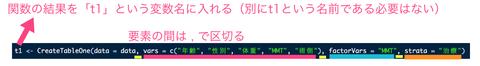 スクリーンショット 2019-01-29 17.43.23