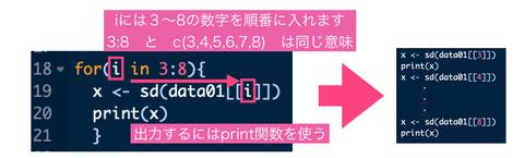 スクリーンショット 2019-02-04 23.59.46