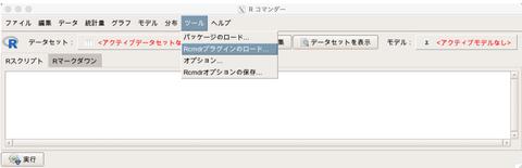 スクリーンショット 2020-04-24 19.35.13