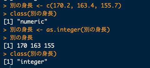 スクリーンショット 2019-01-25 20.47.36