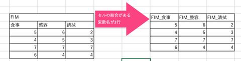 スクリーンショット 2019-01-16 23.55.25