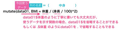 スクリーンショット 2019-02-08 13.51.51