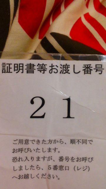e9c70e8e.jpg