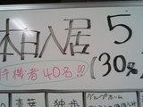 ea877e11.JPG