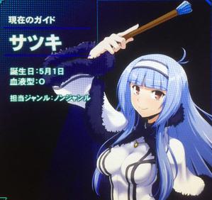 satsuki_s