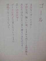 09dc44be.jpg