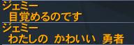 201708170008