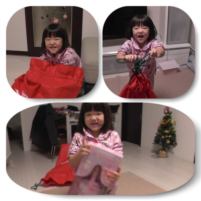 Phototastic-2014-12-24-19-46-41