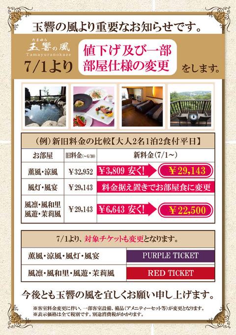 event201601_06
