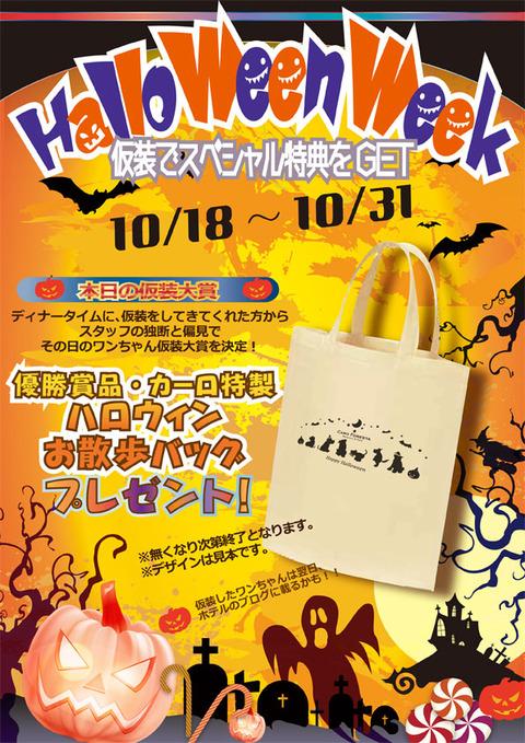 event201410_02[1]