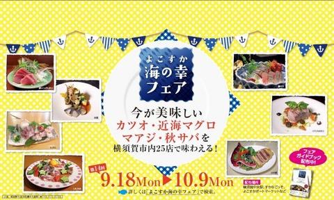 umisachi201714-thumb-760xauto-1705