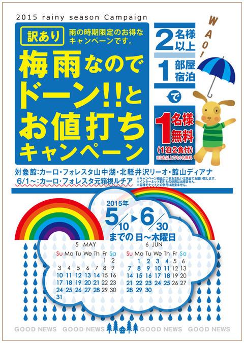 event201504_02[1]
