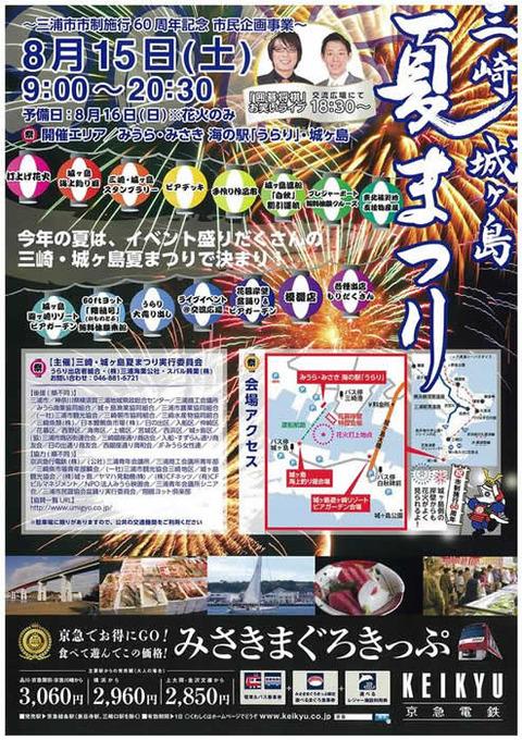 20150624143558-0001-thumb-autox848-1260