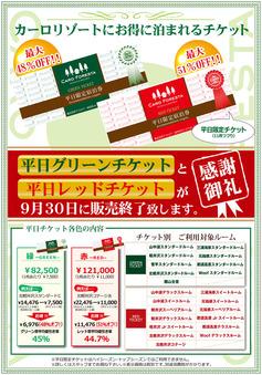 event201507_04