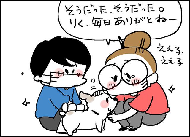りくのお仕事5