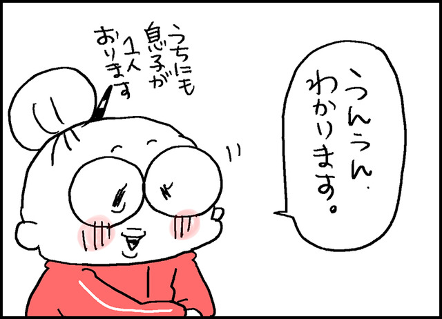 迷子のおばあちゃん6