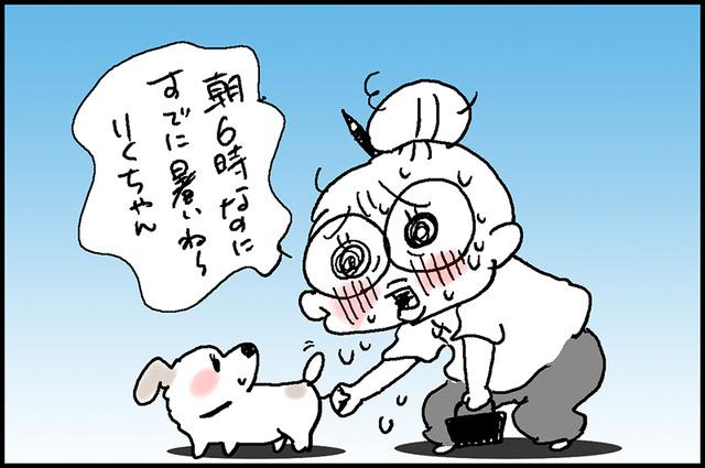 ひえひえマット1