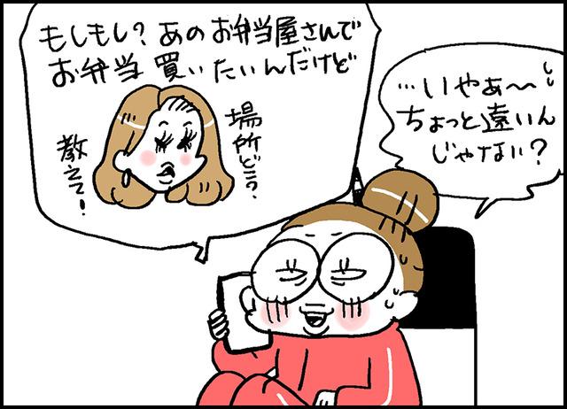ありがたいね〜8