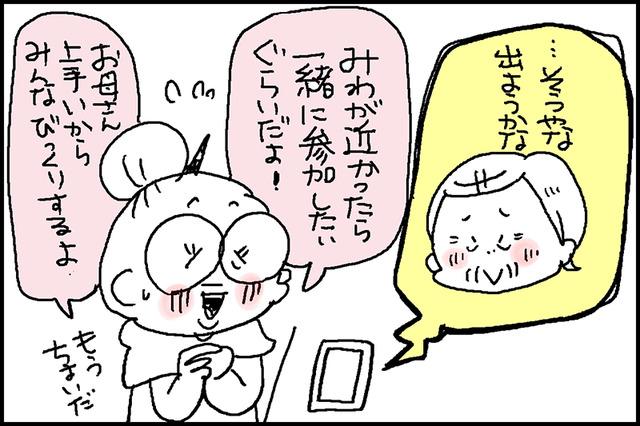 カラオケ大会7
