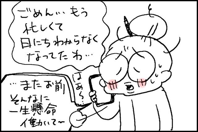 父の命日5