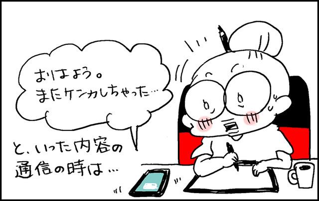 よしみ通信6
