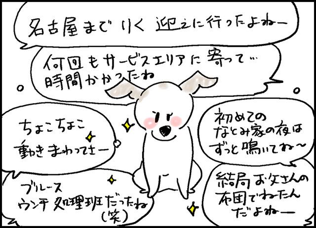 りくのお仕事7