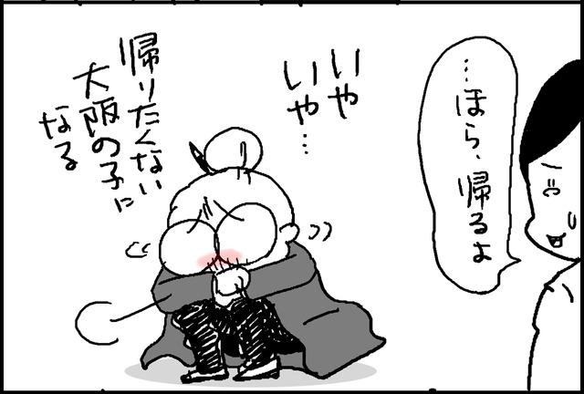 大阪2-a