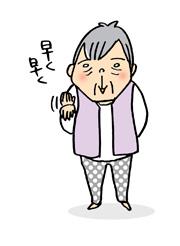 ばあさん(78歳)