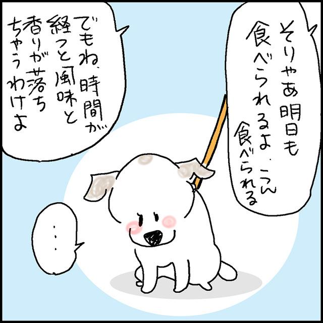 お豆腐屋さん2