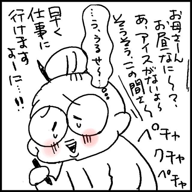 インフルエンザ7