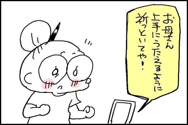 カラオケ大会9