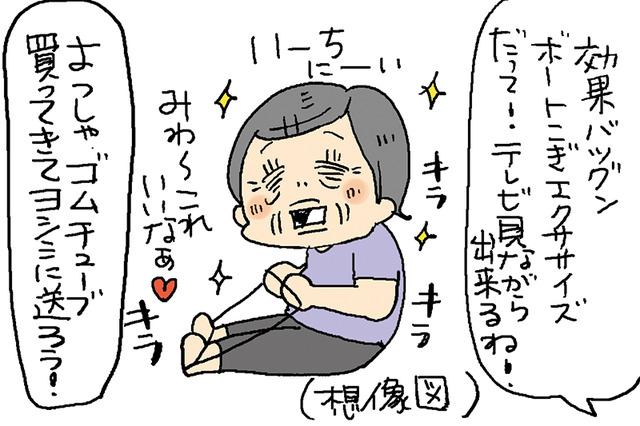 nimotu4